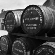 Stock Photo: Glenfiddich distillery welcome barrels