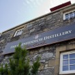 Stock Photo: Glenfiddich distillery, Scotland