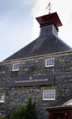 Glenfiddich distillery pagoda roof — Stock Photo