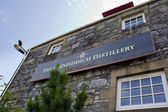 Glenfiddich distillery, Scotland — Stock Photo