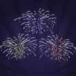 Stock Vector: Firework