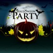 Halloween party with evil pumpkin — Stock Vector #31204515