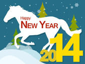 New Year 2014 with Horse — Stock Vector