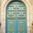 Old Church Doorway — Stock Photo