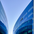 Modern Blue Glass Building - Foto de Stock  