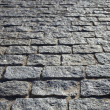 Stock Photo: Paving Stone Horizontal