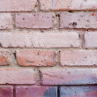 Old  colored brick wall — Stock Photo