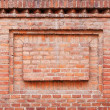 Brick Wall Frame — Stock Photo