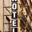 Hotel Sign Vertical — Stock Photo