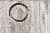 在混凝土水平上的字母 o — 图库照片