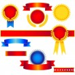 Awards — Stock Vector #21349119