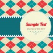 Stock Vector: Vintage Design Template