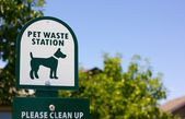 PetWastestation — Stock Photo