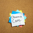 Obama Care Sticky - Stock Photo