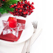 Christmas table layout — Stock Photo #13402227