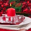 Stock Photo: Christmas table layout