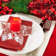 Christmas table layout — Stock Photo #13402370