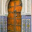 Architectural details and doorways of Morocco — Stok fotoğraf
