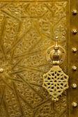 Dettagli architettonici e porte del marocco — Foto Stock