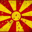 Grunge Macedoniflag with stains — Stockfoto #12624888