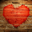 Foto Stock: Red heart