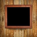 Vintage frame — Stock Photo #21612357