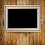 Vintage frame — Stock Photo #21612403