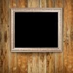 Vintage frame — Stock Photo