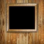 Vintage frame — Stock Photo #21612453