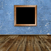 Empty frame in dark room — Stock Photo