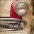 Постер, плакат: Retro car headlight