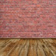 Old interior with brick wall — Stock Photo #29147797
