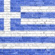 Grunge Greece flag — Stock Photo