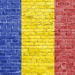 Stock Photo: Grunge Romania flag