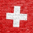 Stock Photo: Grunge Switzerland flag