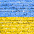 Grunge Ukraine flag — Stock Photo