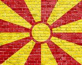 Grunge Macedonia flag — Stock Photo