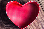 Gift box in a form of heart — Stock Photo