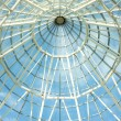 Glass dome — Stock Photo