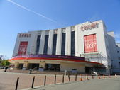 Earls Court, London — Stock Photo