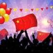 Stock Vector: National Celebration Vector China
