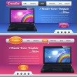 Website Header Slider Vector Design — Stock Vector