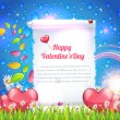 Valentine Day background vector — Vettoriali Stock
