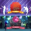 ストックベクタ: Dance Party Banner Background Flyer Templates Vector Design