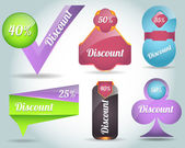 Set of colorful vector Icon Banner Shape — Vettoriale Stock