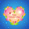 Valentine Day background vector — Stock vektor