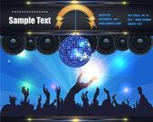 Party Brochure Flyer Vector Template — Stock Vector