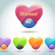 Set of colorful vector Icon Heart Ball — Stok Vektör