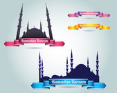 Disegno vettoriale ramadan kareem moschea — Vettoriale Stock