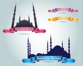 Ramadan kareem mosquée vector design — Vecteur